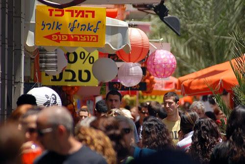 busy street, on a Friday morning in Tel Aviv