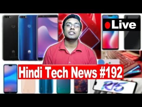 Oppo R15, R15 Plus,Nova 2 Lite,Hp Omen India,Vivo V9 - Hindi Tech News #192