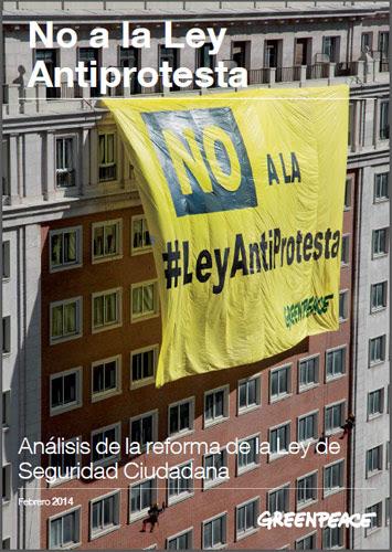 No a la Ley antiprotesta