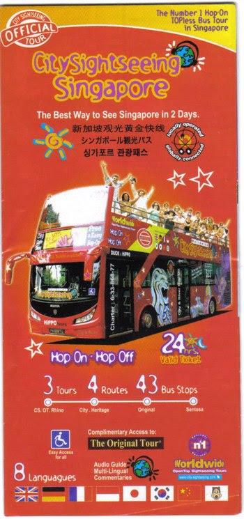 Дипляната на Hop-On Hop-Off Bus