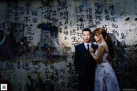 Pre Wedding: Hong Kong   Winnie & Alan   Alex Beckett