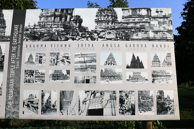 The various temples at Prambanan Complex