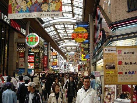 galerie_marchande_Osaka_2
