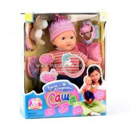 Кукла малыша интерактивная Play Smart Младенец Саша