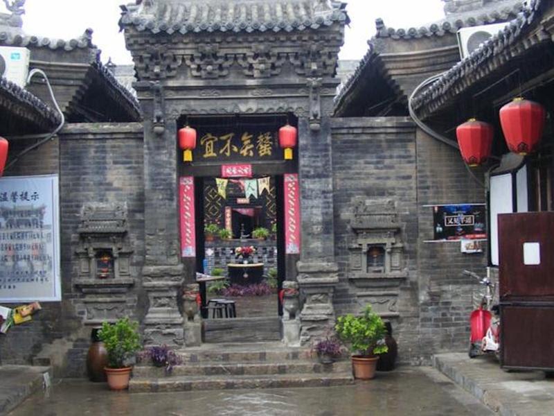 Discount Pingyao Jintaisheng Inn
