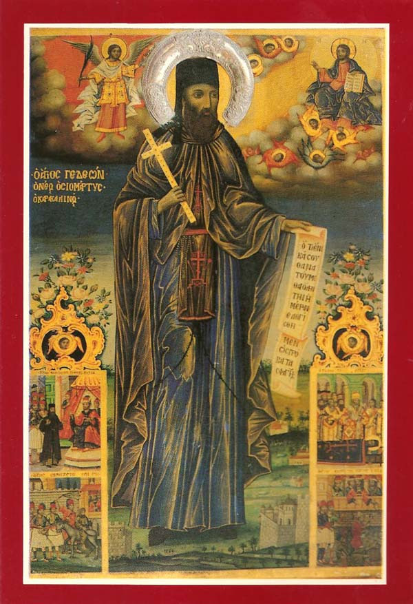 IMG ST. GIDEON The New Righteous Martyr
