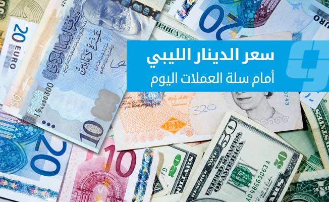 لليوم الثالث.. استقرار الدولار في السوق الموازية