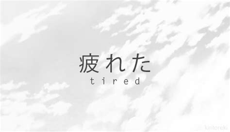 aesthetic white gifs anime amino