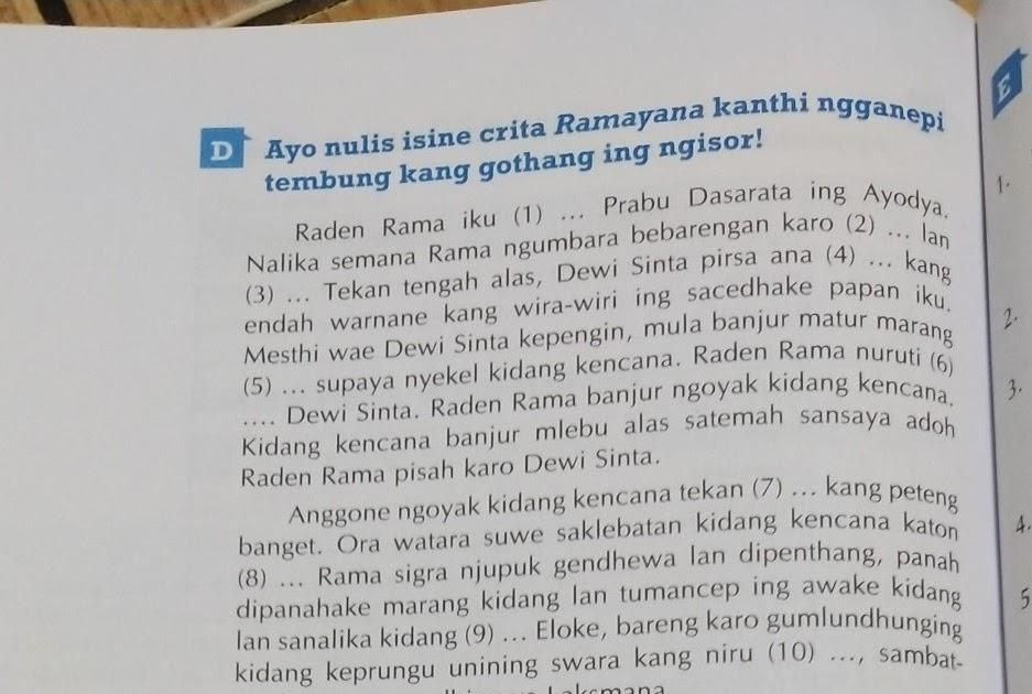 Kunci Jawaban Bahasa Jawa Kelas 7 Kurikulum 2013 Guru Galeri