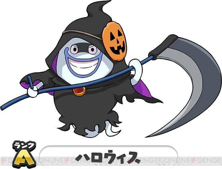 電撃 妖怪ウォッチ ワールドでハロウィンイベントが開催仮装した