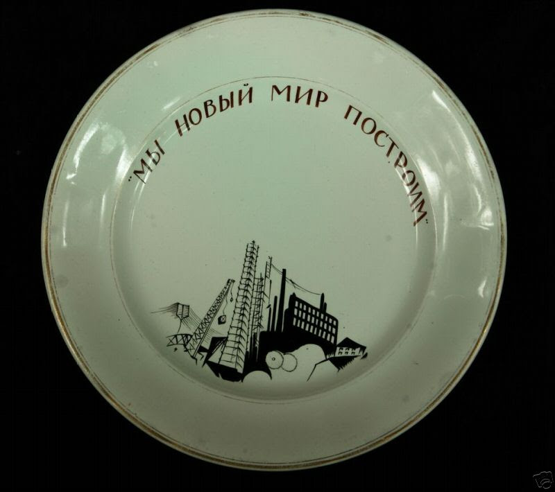 http://www.antiques.com/vendor_item_images/ori_3378_1792474575_1128988_adamovitchplate.jpg