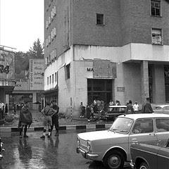MacDonald House, 1965