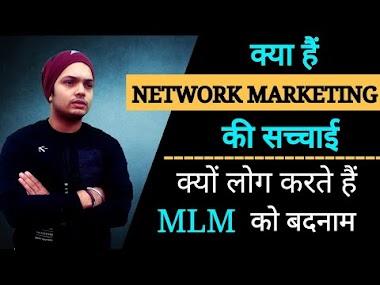 Network marketing ki asaliyat