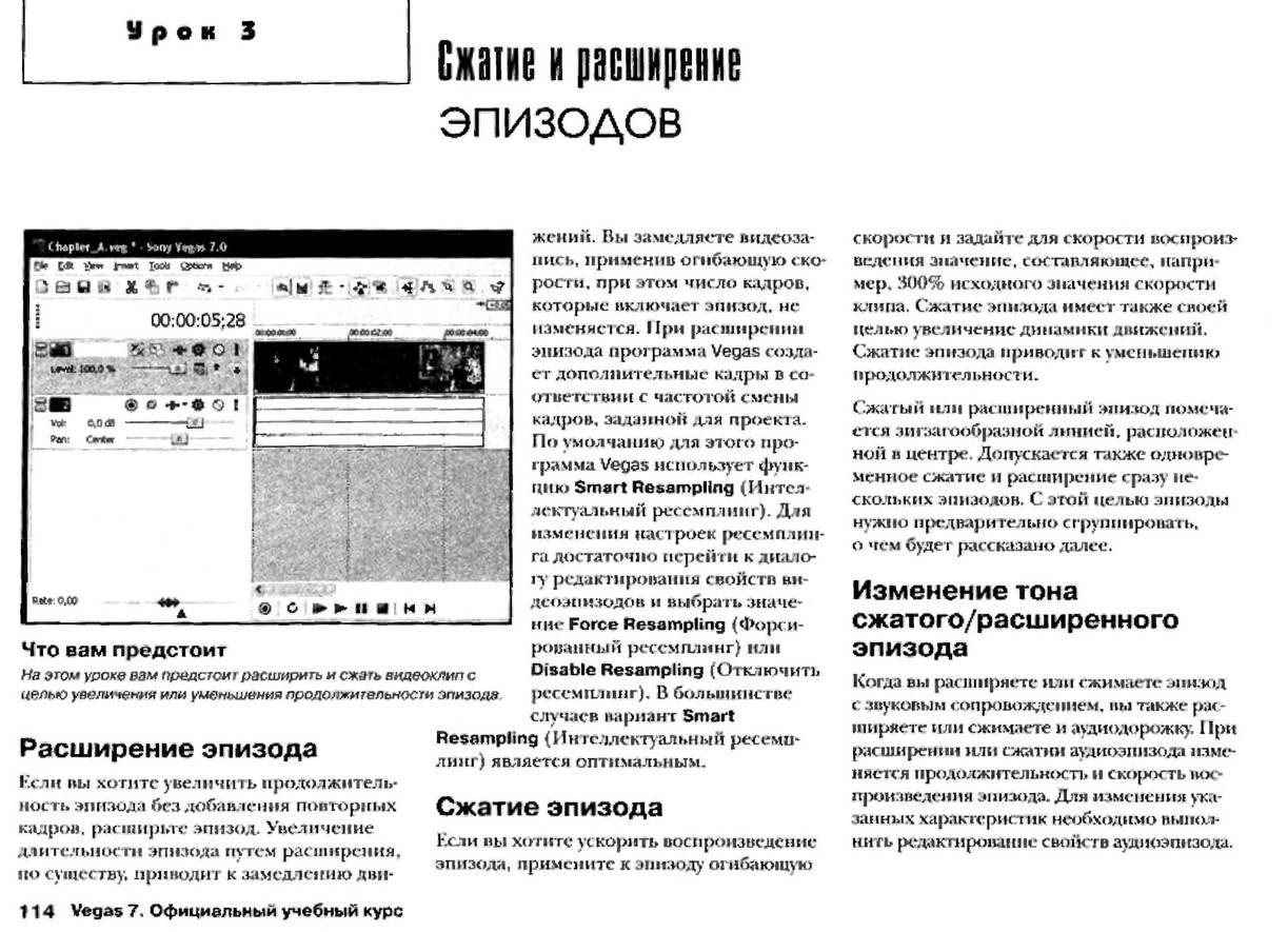 http://redaktori-uroki.3dn.ru/_ph/12/349172252.jpg
