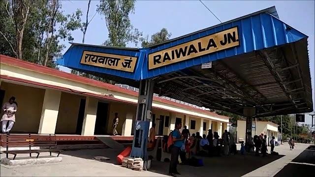 Railway Inquiry - Raiwala, Haridwar, Rishikesh - Uttrakhand
