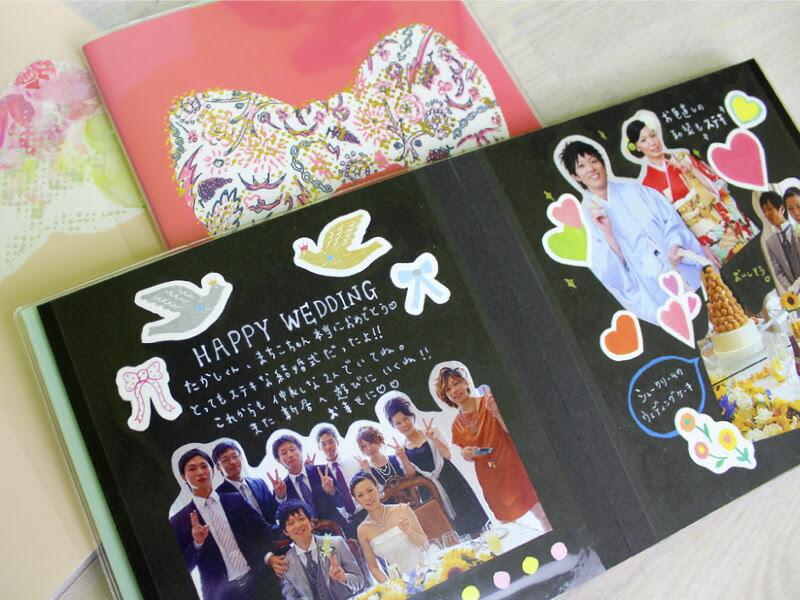 1冊198円からのフォトブック、高品質写真アルバム|ネット