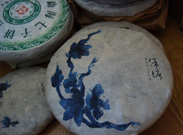 2012 EoT Baotang