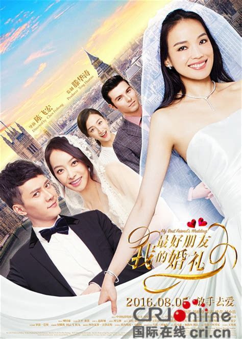 Victoria is striking in a wedding dress for Chinese