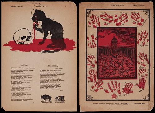 Deviatyi mag on 1905 revolution in russia