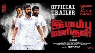 Irumbu Manithan Tamil Movie (2020) | Cast | Trailer | Songs | Release Date