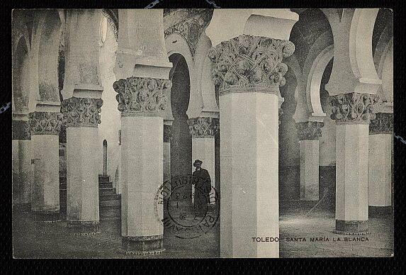 Sinagoga de Santa María la Blanca a comienzos del siglo XX. Foto Papelería Fernández