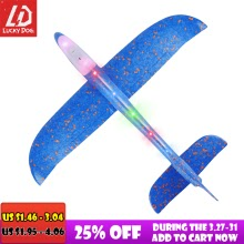 48 CM Hand Throw Airplane EPP Foam Launch fly Glider for Children
