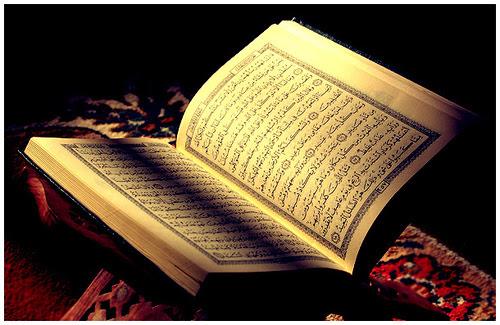 Kajian ke atas Al Quran
