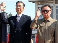 Wen Jiabao and Kim Jong-Il during a Chinese state visit to the Democratic People's Republic of Korea (DPRK). The DPRK is demanding direct talks with the US over major issues. by Pan-African News Wire File Photos