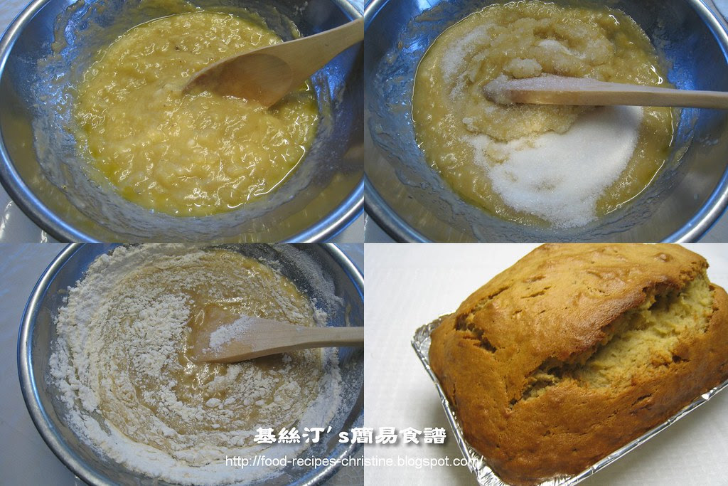 Banana cake recipe christines recipes easy chinese recipes banana cake procedures forumfinder Images