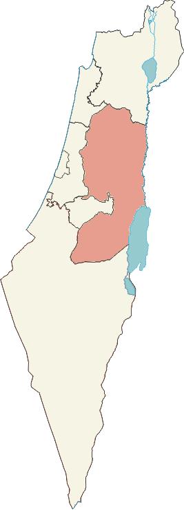 Israel: Judea and Samaria District according t...