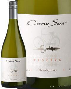 コノスル シャルドネ レゼルバ Cono Sur Chardonnay Reserva 750ml ワイン チリ
