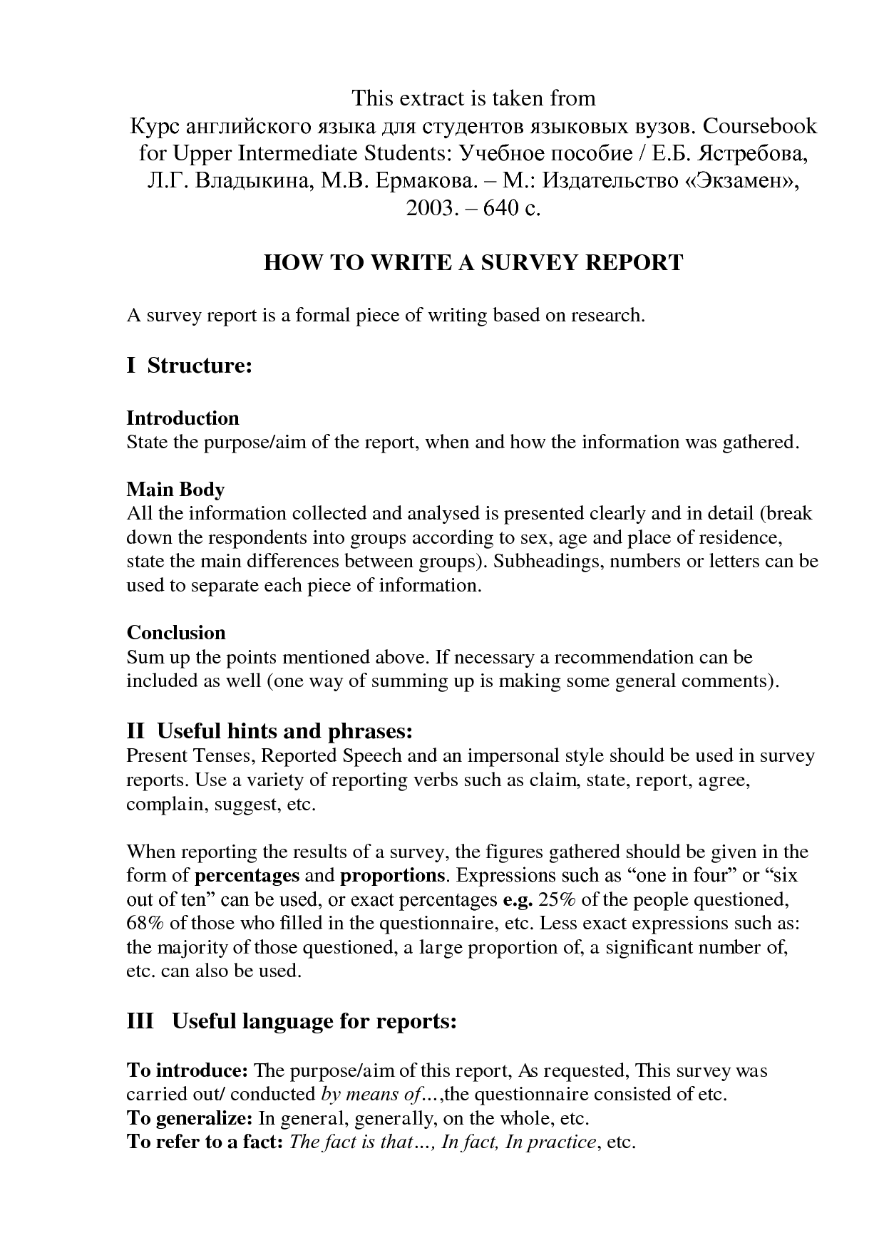 how to write a report essay example