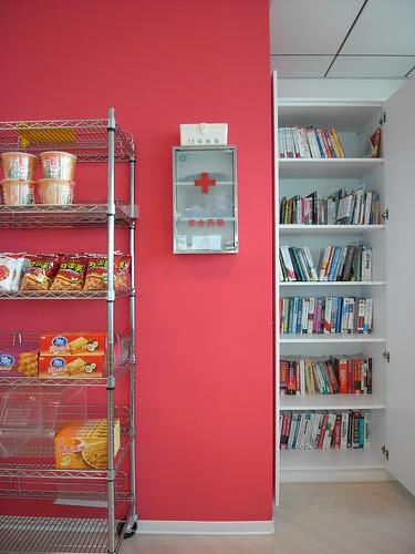 Google Taiwan的點心櫃、藥箱和書櫃
