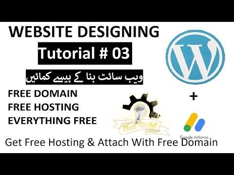 Web designing tutorial 03