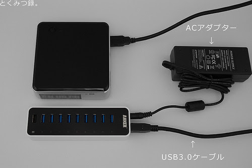 Anker USB3.0 高速9+1ポートハブ(1つ充電ポート付き: 5V/2.1A)USB2.0/1.1互換