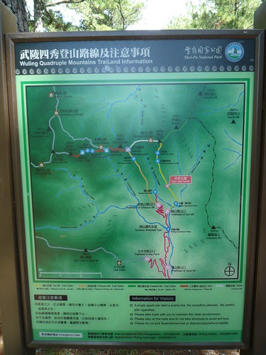 武陵四秀登山路線圖