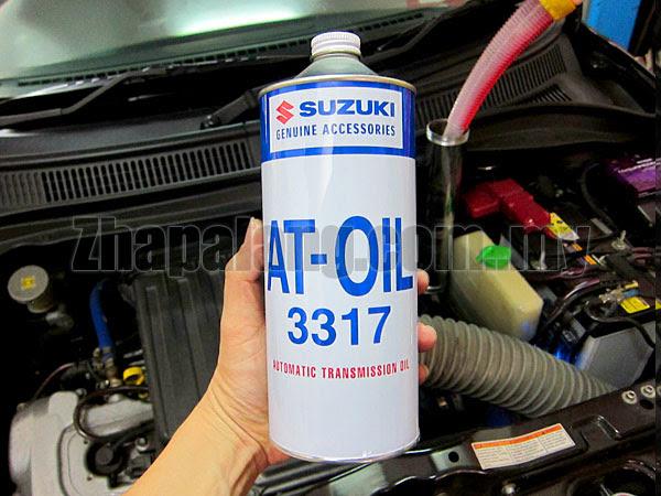 SUZUKI ATF 3317, 1L, ZhaPaLang e-Autoparts