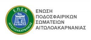 s5_logo