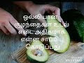How To Increase Weight For 4 Year Child In Tamil