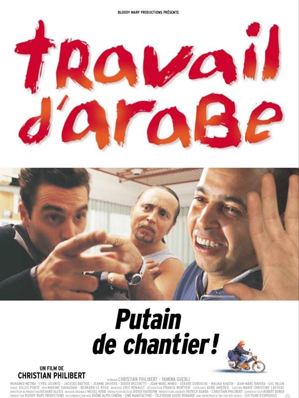 Travail darabe  film 2003  AlloCiné