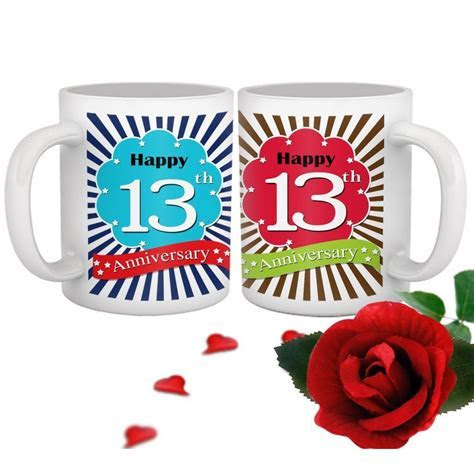 13th Marriage Anniversary Gift for Brother Sister Son