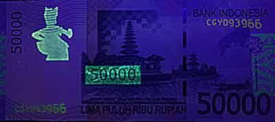 Rupiah 50K UV