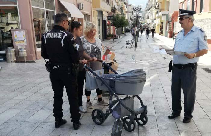 Θεσπρωτία: Ενημερωτική δράση από τη Διεύθυνση Αστυνομίας Θεσπρωτίας