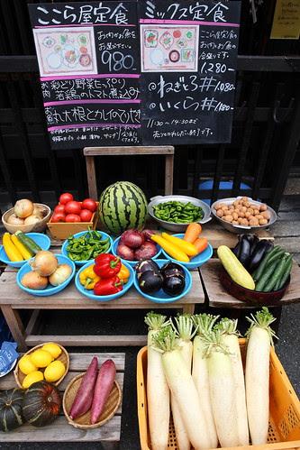 Vegetables by kamomebird