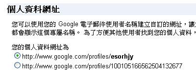 googleprofile-09 (by 異塵行者)