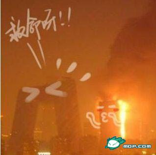 cctv-fire-funny-photoshop-by-chinese-netizens-01