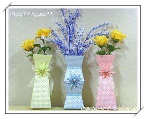 DIY Beautiful Paper Flower Vase