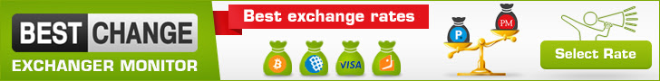 E-currency exchangers list