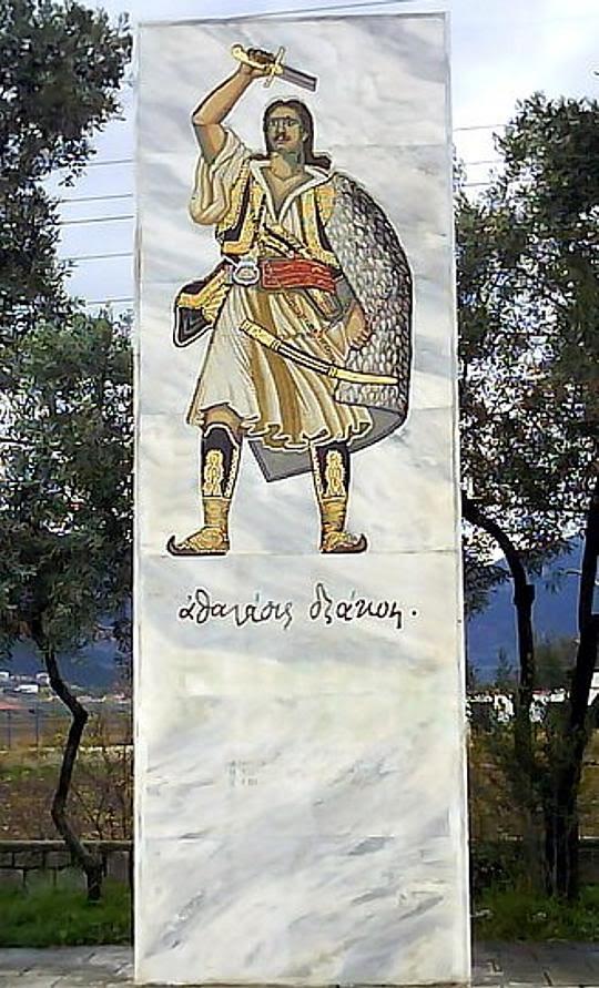 Το μνημείο του Αθανάσιου Διάκου στην Αλαμάνα