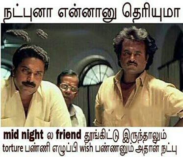 Funny Friendship Quotes In Tamil Language Image Quotes At Relatablycom